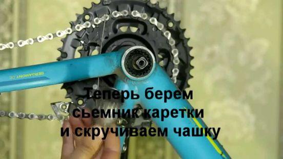 Виды съемников для каретки велосипеда