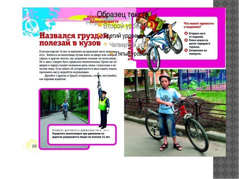 Чем горный велосипед отличается от городского?