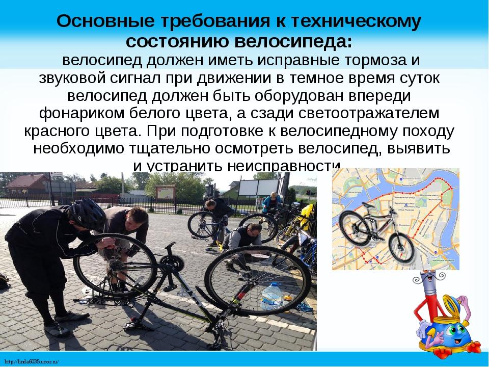 Договор купли продажи велосипеда – вопросы и ответы