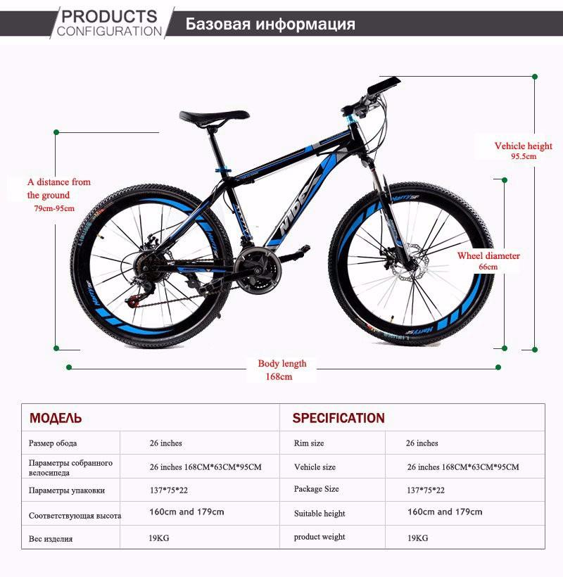 Велосипеды «старт-шоссе»: технические характеристики велосипедов хвз. их вес. история создания