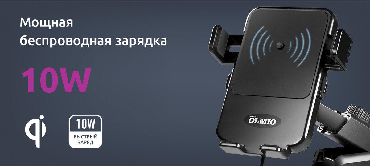 Держатель для телефона в автомобиль: обзор моделей, советы по выбору, отзывы покупателей
