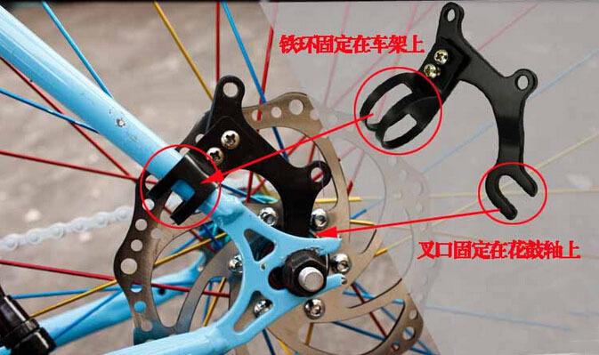 Клещевой тормоз для велосипеда, его установка