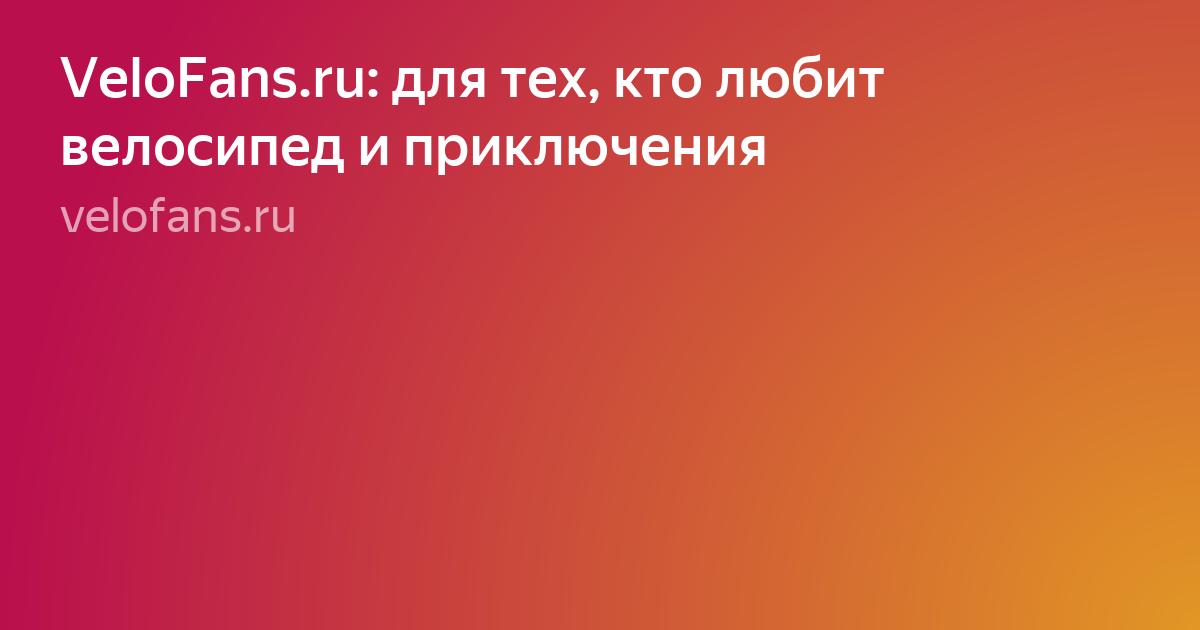 Русская лига провела очередной турнир за границей