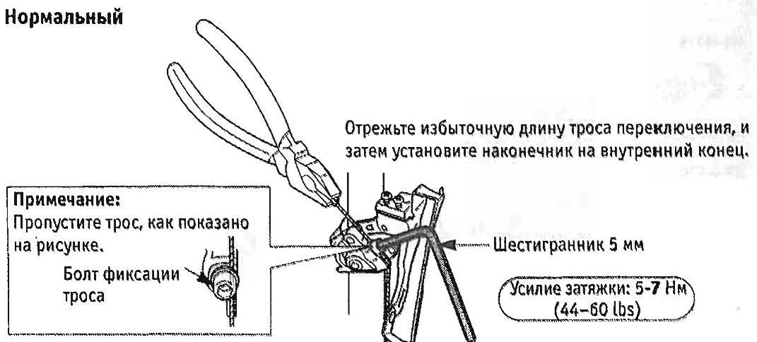 Задний переключатель скоростей на велосипеде: как работает, устройство