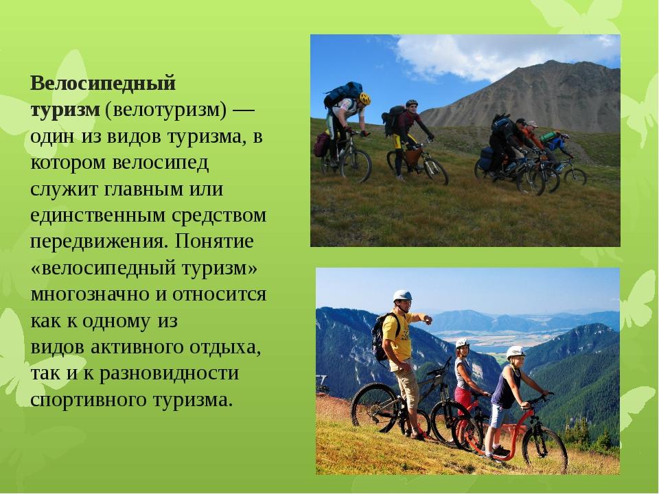 Как ездить на велосипеде правильно? как ездить на велосипеде зимой?