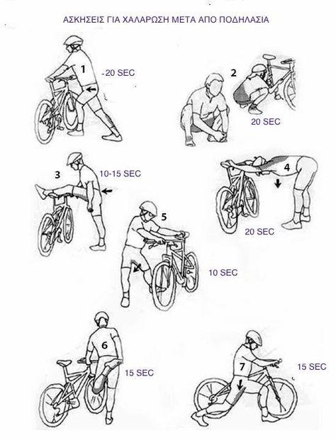 Похудеть с помощью езды на велосипеде