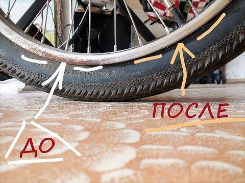 Как снять ржавчину с велосипеда