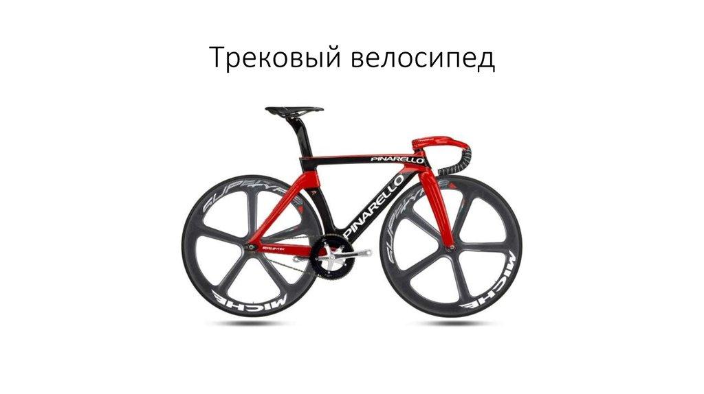 Разновидности велосипедов и их характеристики с фото | виды велосипедов и их назначение с описанием